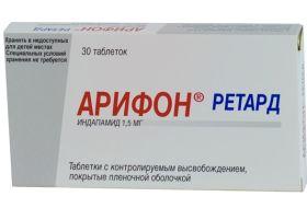 jó magas vérnyomás elleni gyógyszerek idősek számára mit kezdjen a 3 fokú magas vérnyomással