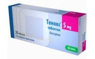OTSZ Online - Vérnyomáscsökkentő gyógyszer: reggel vagy este?