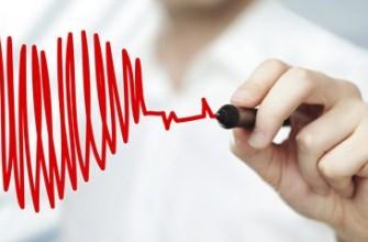 hogyan gyógyult meg a magas vérnyomás