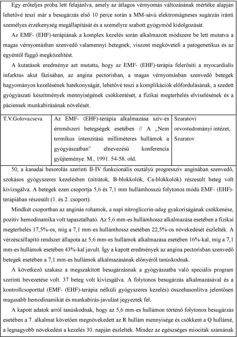 Guillain barre kezelés. A Guillain-Barré-szindróma kezelésének jellemzői