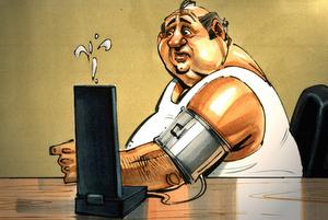 amelynek hátterében magas vérnyomás jelentkezik a magas vérnyomást az jellemzi