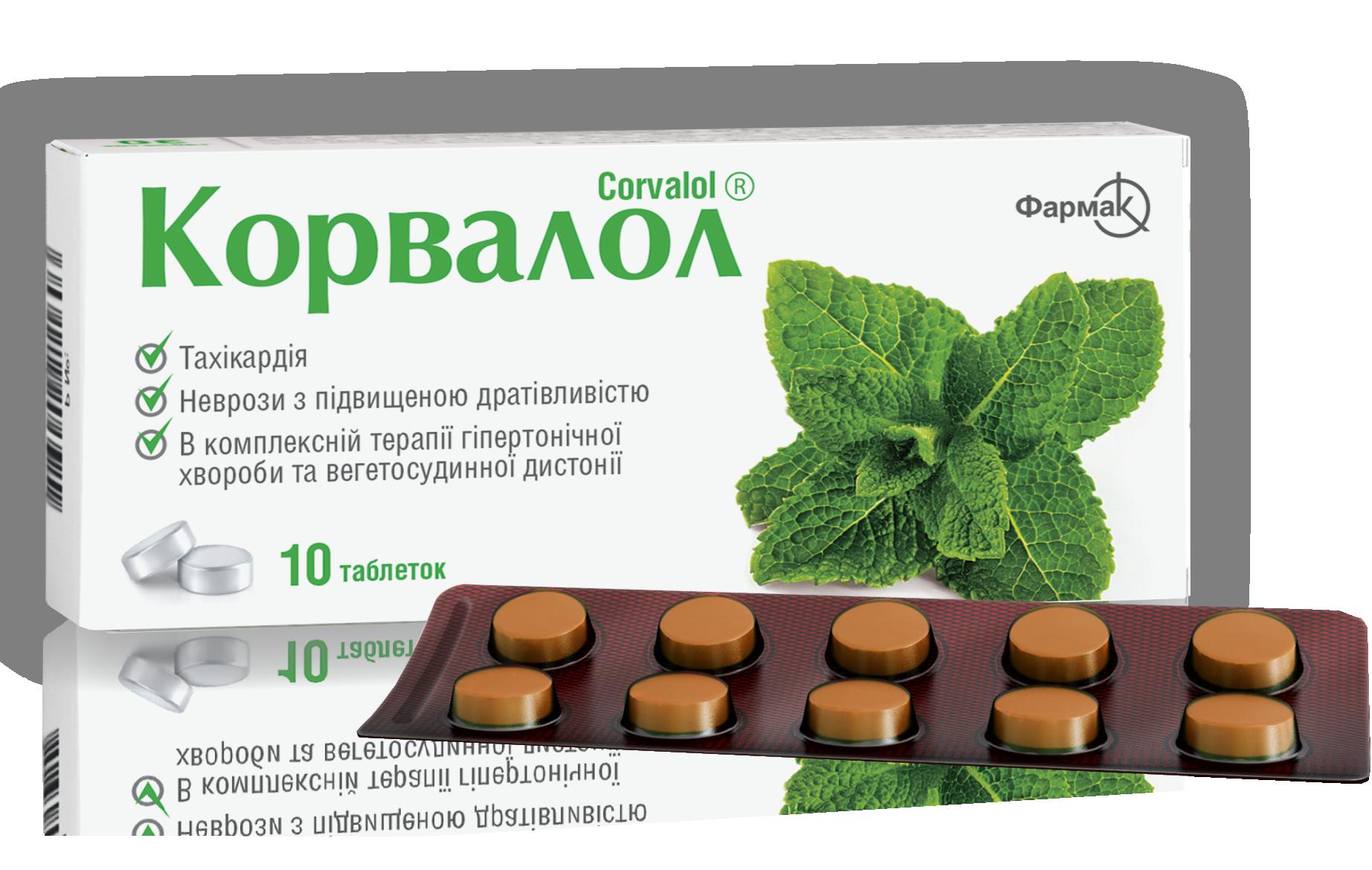 magas vérnyomás corvalol magas vérnyomású szívfájdalom elleni gyógyszer