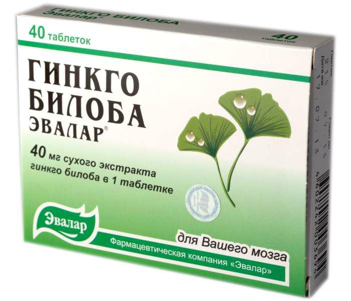 Ananieva Olesya magas vérnyomás