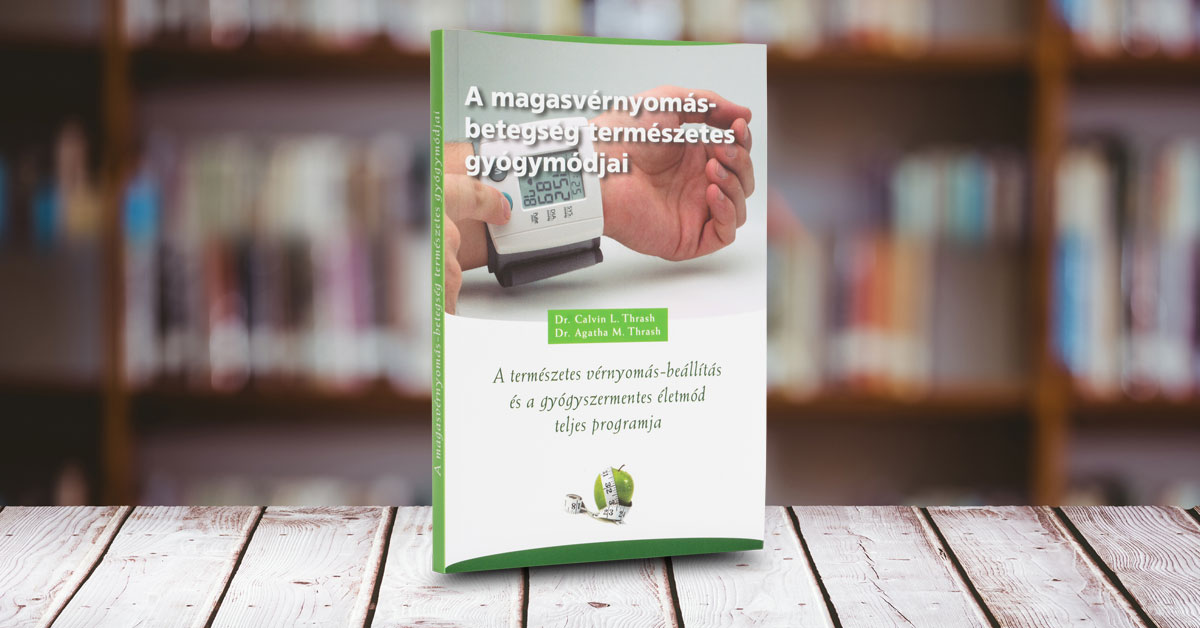 magas vérnyomás pacemakerrel készítmények az erek magas vérnyomás elleni tisztítására