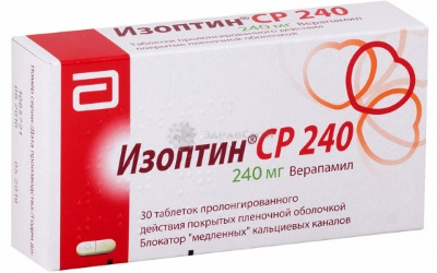 magas vérnyomás mértéke 1 kockázat 1 szakasz magas vérnyomás kezelés papazol